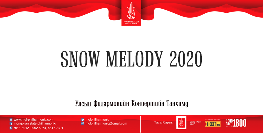 Snow Melody 2020