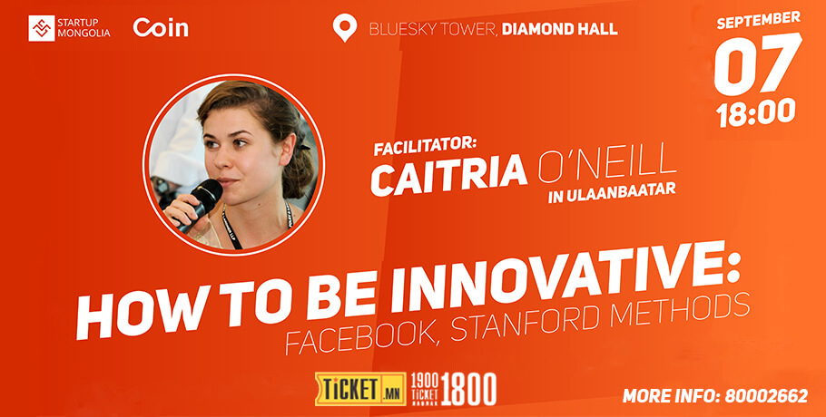 How to be innovative: Facebook, Stanford Methods