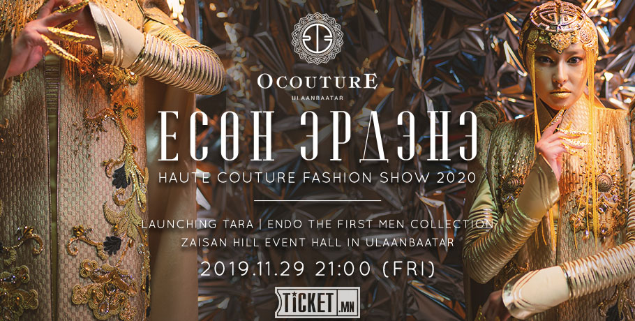 Есөн Эрдэнэ - Haute Couture Fashion Show 2020