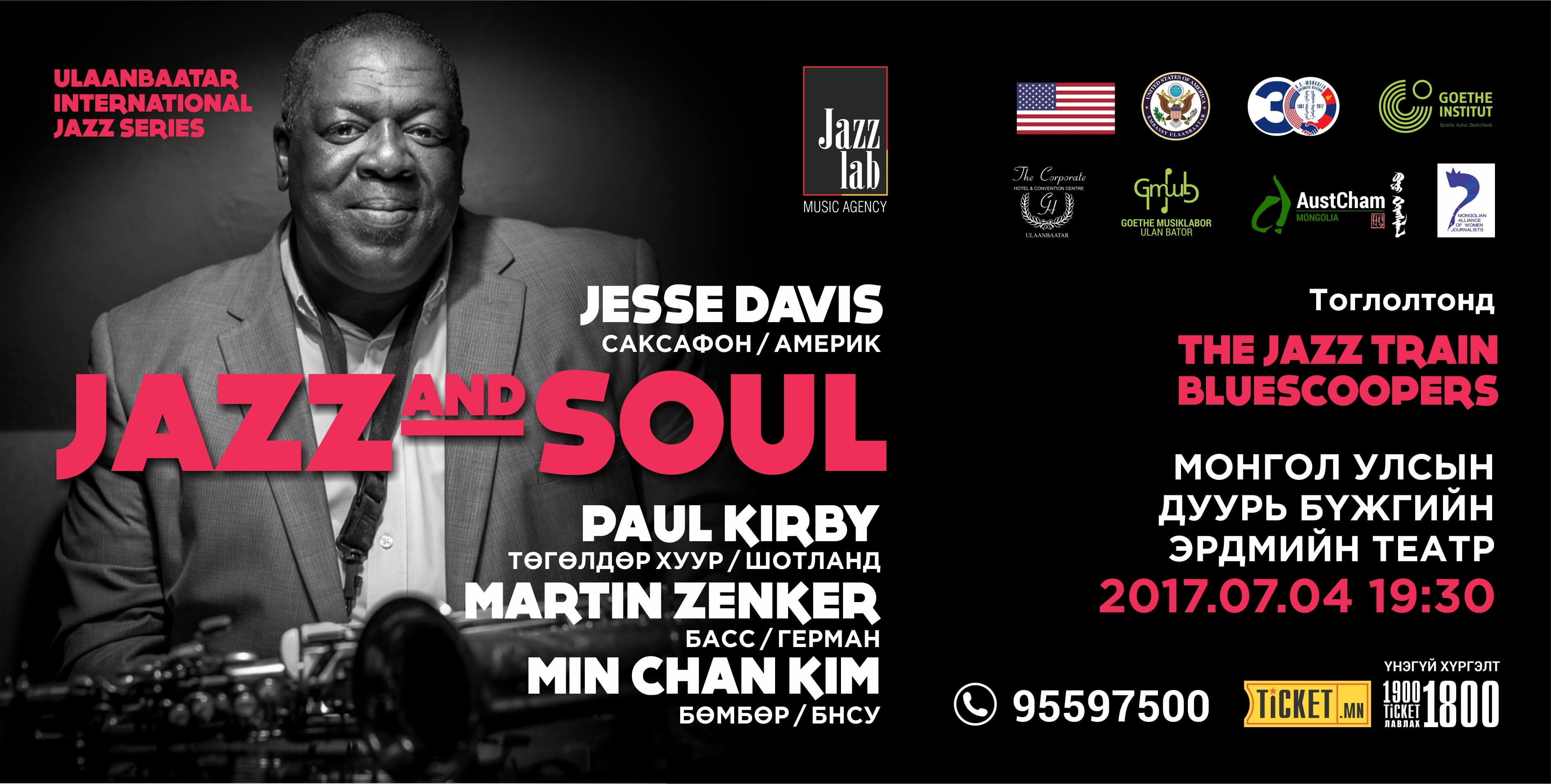 Jazz and Soul