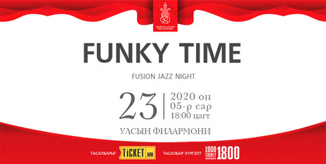 FUNKY TIME fusion jazz night
