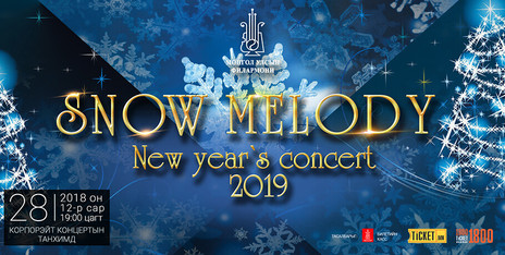 Snow melody 2019