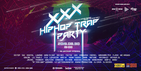 XXX Hip Hop Trap Party