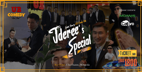 Ideree's Special 2019