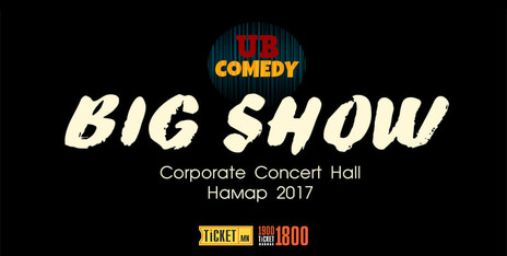 UB COMEDY BIG SHOW